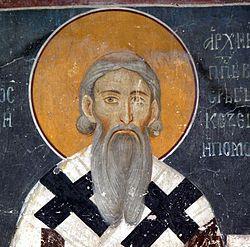 Reading: St. Sava's Journey by VaskoPopa