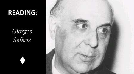 Reading: Lost Worlds by Giorgos Seferis